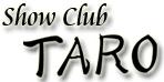 【ClubTARO】東京ショーキャバクラ池袋タロ公式サイト